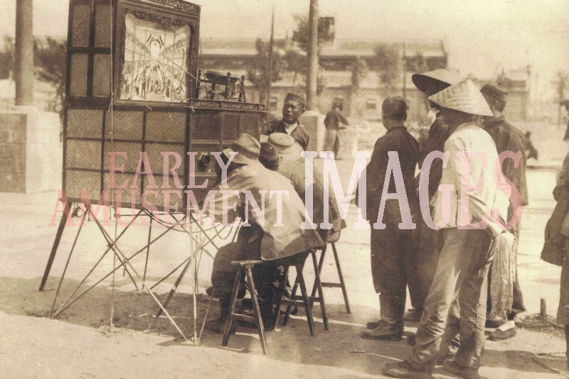 media-image-012-picture-show-of-the-town-for-natives-manchuria-china-c-1905-rp